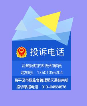 附件6 飘窗源文件(使用photoshop编辑).png